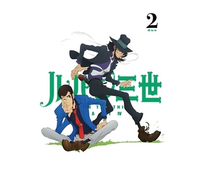 ルパン三世 PART �W Vol.2[Blu-ray]