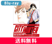 CITY HUNTER Blu-ray Disc BOX 【完全生産限定版】