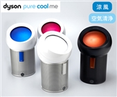 Dyson Pure Cool Me パーソナル空気清浄ファン