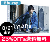 「anone」 Blu-ray BOX