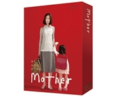 Mother DVD-BOX(通常版)