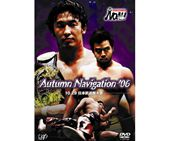 PRO-WRESTLING NOAH Autumn Navigation'06 10.29日本武道館大会