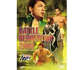 PRO-WRESTLING NOAH BATTLE REVOLUTION 2008