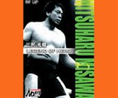 PRO-WRESTLING NOAH 三沢光晴 LEGEND OF HERO