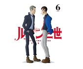 ルパン三世 PART �W Vol.6[Blu-ray]