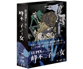LUPIN the Third〜峰不二子という女〜 Blu-ray BOX