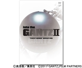 into the 「G」�U〜映画『GANTZ PERFECT ANSWER』ナビゲートDVD〜