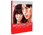 INITIATION LOVE イニシエーション・ラブ Blu-ray